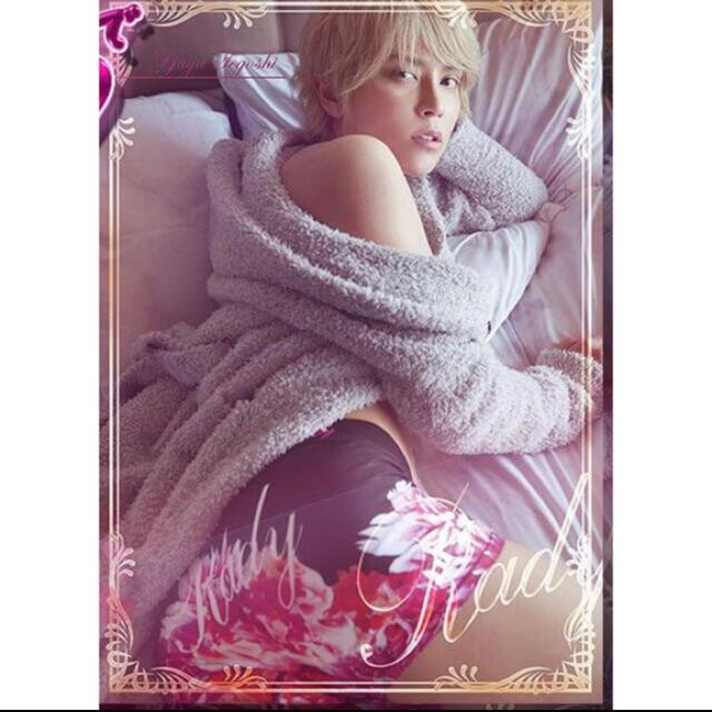 Rady(レディー)のRady 手越 スペシャルポスター エンタメ/ホビーのタレントグッズ(アイドルグッズ)の商品写真