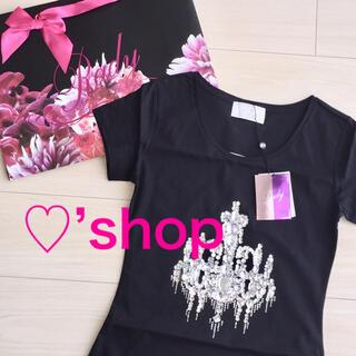 レディー(Rady)のシャンデリアビジューTシャツ(Tシャツ(半袖/袖なし))