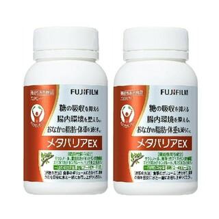 フジフイルム(富士フイルム)のメタバリアEX  720粒 (90日分) ×2本  富士フイルム(ダイエット食品)
