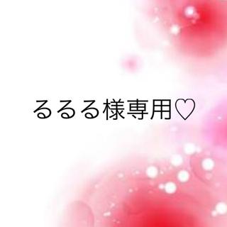 Wacoal - マダガスカル♡サルート♡新品♡ブラ♡ソング♡セット♡M or L♡46