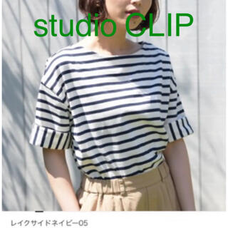 STUDIO CLIP - スタディオクリップ   プルオーバー  studio CLIP