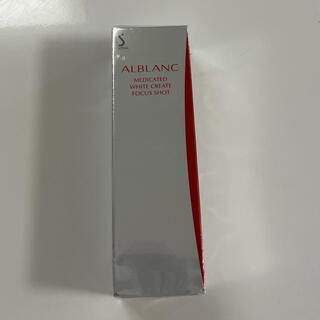 SOFINA - アルブラン 美白スティック美容液