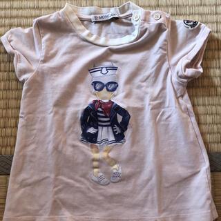 モンクレール(MONCLER)のTシャツ (Tシャツ)