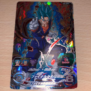 ドラゴンボール - スーパードラゴンボールヒーローズ SH1-sec2 ベジット