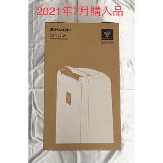SHARP - SHARP シャープ プラズマクラスター 衣類乾燥機除湿機 CV-L71-W