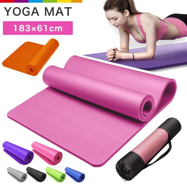 ヨガマット ピンク スポーツ/アウトドアのトレーニング/エクササイズ(ヨガ)の商品写真