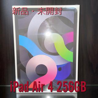 iPad - 【値下げ中!!】iPad Air 4 10.9インチ 256GB スペースグレイ