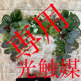 光触媒 人工観葉植物 ウォールグリーン   造花 インテリア4040