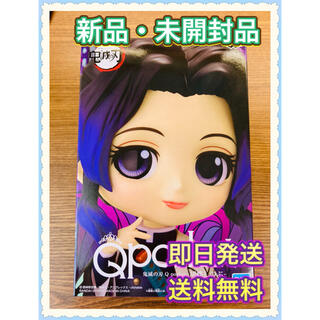 BANDAI - 【新品・未使用品】鬼滅の刃 qposket 胡蝶しのぶ Aカラー フィギュア
