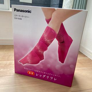 Panasonic - 【美品】パナソニック エアーマッサージャー EW-RA86-P