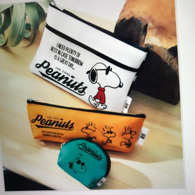SNOOPY(スヌーピー)のスヌーピ ポーチ3点セット(ピーナツxアーバンリサーチ)雑誌付録 レディースのファッション小物(ポーチ)の商品写真