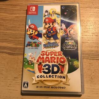 スーパーマリオ 3Dコレクション Switch