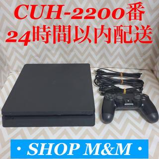 PlayStation4 - 【24時間以内配送】ps4 本体  2200 PlayStation®4