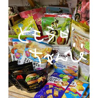 ともラビちゃん専用♡(菓子/デザート)