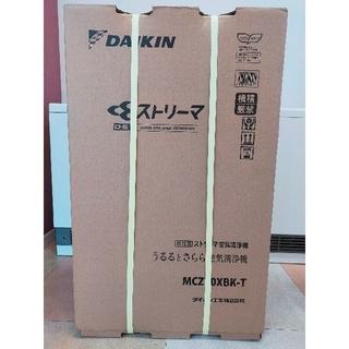 ダイキン(DAIKIN)のダイキン DAIKIN MCZ70X 空気清浄機(空気清浄器)