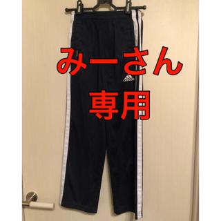 アディダス(adidas)の『みーさん専用』  adidas ジャージズボン 夏用(パンツ/スパッツ)
