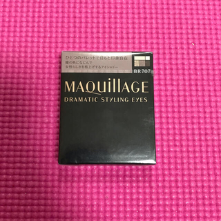 MAQuillAGE - マキアージュ ドラマティックスタイリングアイズ アイシャドウ