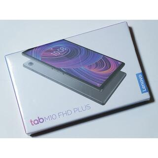 Lenovo - 新品 レノボ Tab M10 FHD Plus 2nd タブレット SIMフリー