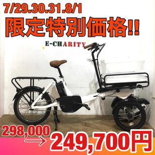 KA099★電動自転車★T-TRIKE CARRY(自転車本体)