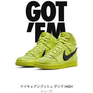 """アンブッシュ(AMBUSH)のAMBUSH x Nike Dunk """"Flash Lime""""(スニーカー)"""