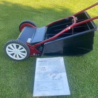 キンボシ 芝刈り機