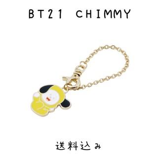 防弾少年団(BTS) - BTS JIMIN BT21 CHIMMY チミー キャラクターバッグチャーム
