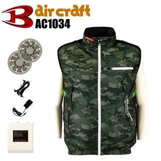 BURTLE - 空調服 BURTLE バートル AC1034 バッテリー セット アーミー XL