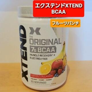 エクステンド xtend  bcaa  フルーツパンチ お試し 30回