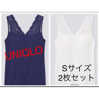 UNIQLO - 【新品50%Off】UNIQLO ブラトップ Sサイズネイビー/ホワイト 2枚組