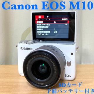 Canon - EOS M10 ミラーレス一眼 Wi-Fi搭載 標準レンズキット ホワイト