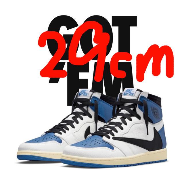 NIKE(ナイキ)のAir Jordan 1 Travis Scott × Fragment メンズの靴/シューズ(スニーカー)の商品写真
