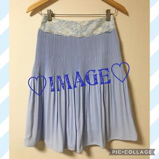 IMAGE - IMAGE 爽やか水色 レース付きシフォンスカート 58 Sサイズ プリーツ