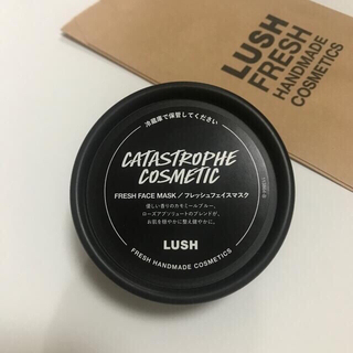 LUSH - LUSH フレッシュフェイスマスク 75g  ベリーお元気?  新品 未開封