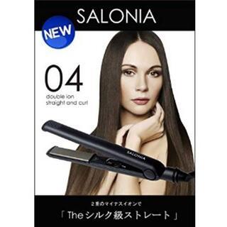 ★即日発送★ サロン級 SALONIA ヘアアイロン 230℃ 24mm(ヘアアイロン)