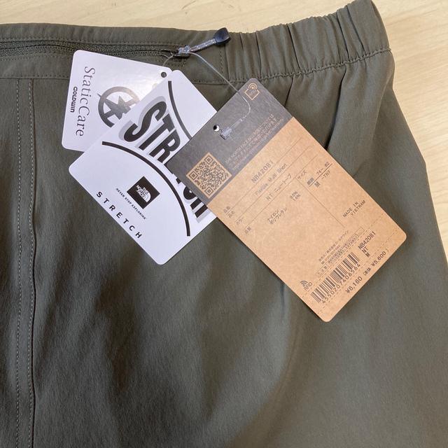 THE NORTH FACE(ザノースフェイス)のノースフェイス  THE NORTH FACE フレキシブルマルチショート メンズのパンツ(ショートパンツ)の商品写真