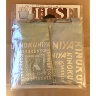 タカラジマシャ(宝島社)のまめた様☆Otona MUSE 9月号 紀ノ国屋エコバッグ (ファッション)