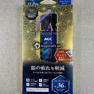 iPhone11Pro XS X ブルーライトカット 画面 シール 保護フィルム(保護フィルム)
