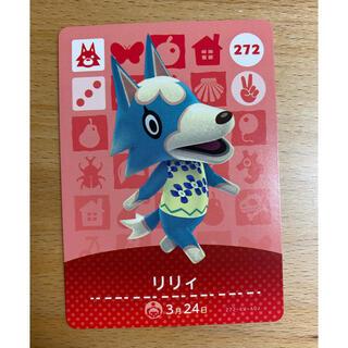 Nintendo Switch - あつ森amiboカード リリィ