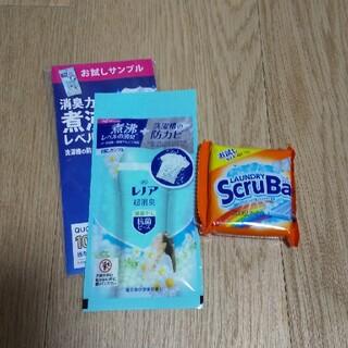 ピーアンドジー(P&G)のレノア 超消臭 スクラバー サンプル(洗剤/柔軟剤)