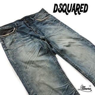 ディースクエアード(DSQUARED2)のディースクエアード ダメージ デニム パンツ Gパン 34(デニム/ジーンズ)