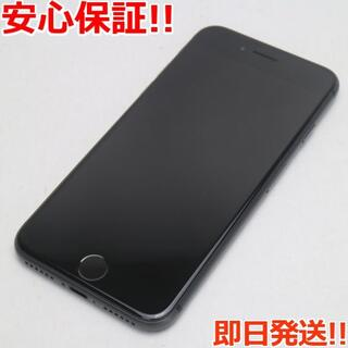 iPhone - 超美品 SIMフリー iPhone8 256GB スペースグレイ
