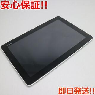 ANDROID - 超美品 dtab 01 DoCoMo Tablet シルバー
