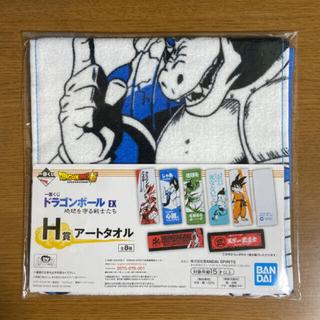 BANDAI - ドラゴンボール アートタオル