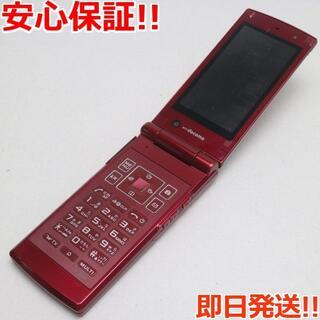 フジツウ(富士通)の良品中古 F-03B レッド 白ロム(携帯電話本体)