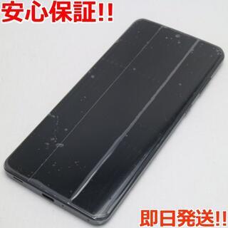 シャープ(SHARP)の新品同様 SHV47 アストロブラック スマホ 白ロム(スマートフォン本体)