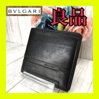 ブルガリ(BVLGARI)のブルガリ BVLGARI  折り財布 コンパクト ダーク ブラウン(折り財布)