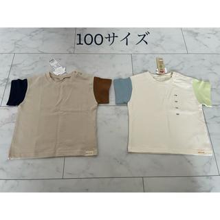 イオン(AEON)のサイズ100☆Tシャツ②(Tシャツ/カットソー)