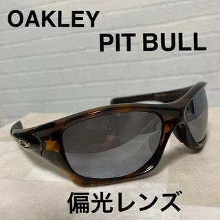 オークリー(Oakley)のOAKLEY PITBULL 偏光レンズ 美品 オークリー ピットブル(サングラス/メガネ)