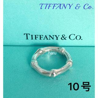 Tiffany & Co. - 廃盤レアTIFFANY&Co. ティファニーバンブーリング シルバー