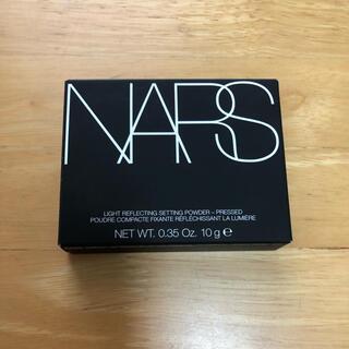 NARS - 新品!NARS ライトリフレクティングセッティングパウダー プレスト N